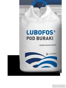 Любофос для буряку