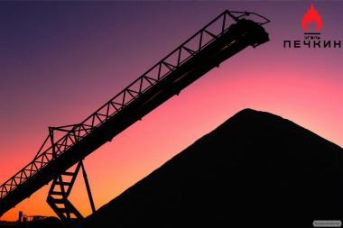 Вугілля, Горішок в асортименті! Антрацит, Худий, Кам'яний відбірної