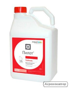 Гербіцид Пілот ТСК (avgust crop protection)
