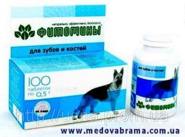 ФИТОМИНЫ для зубів і кісток для собак та цуценят, Веда, Росія (100 таблеток)