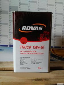 МОТОРНЕ МАСЛО TRUCK 15W-40 (20Л) (ROVAS)