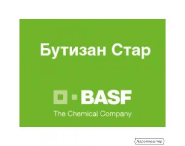 Гербіцид Бутізан Стар (БАСФ)