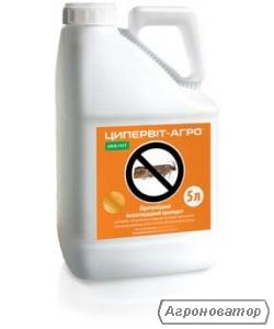 Инсектицид Ципервит-Агро (Укравит)