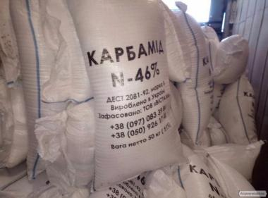 Карбамид (мочевина) - это концентрированное азотнПродам нитроаммофоску