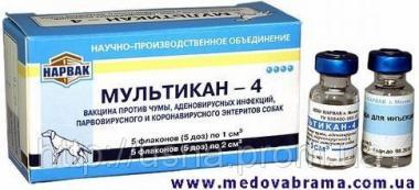 МУЛЬТИКАН - 4, НАРВАК, Росія – вакцина проти чуми для собак (2 фл. — 1 доза)