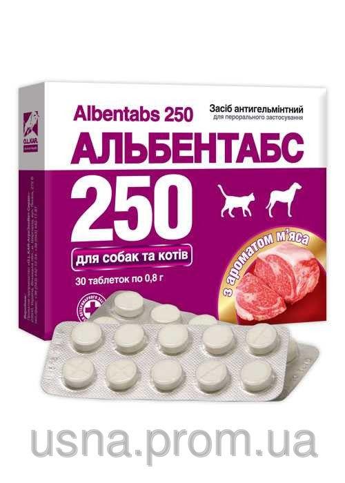 Альбентабс-250 (30 табл.)