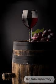 Вишукане натуральне вино