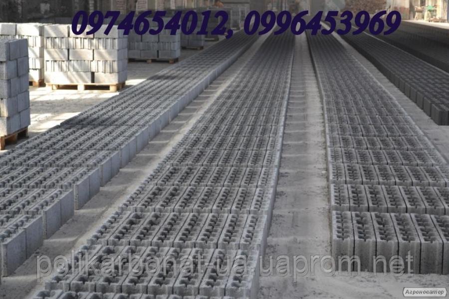 Шлакоблок ГОСТ 6133-99, посилений, марка М75