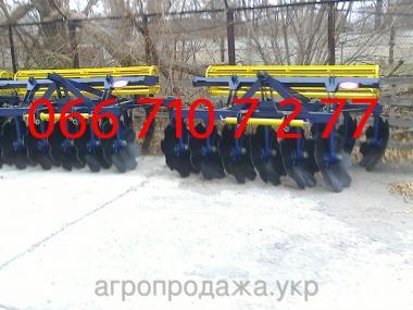Прицепные дискаторы АГД-2.5Н с захватом 2,5