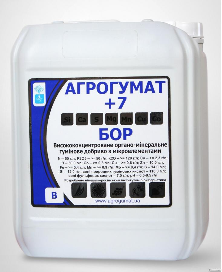 Гумат Калію, ТМ Агрогумат +7 - Бор