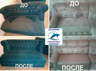 Хімчистка, глибинна чистка меблів,килимів сепараторным пилососом Хьюля