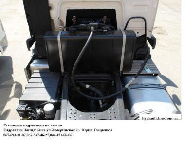 Гидрофикация тягачів в Україні