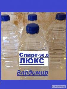 спирт люкс 96.6