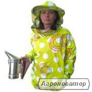 Куртка пчеловодная 100%хлопок