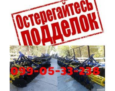 борона АГД 2,1 Н причіпна (заводська збірка)остерігайтеся підробок!!!