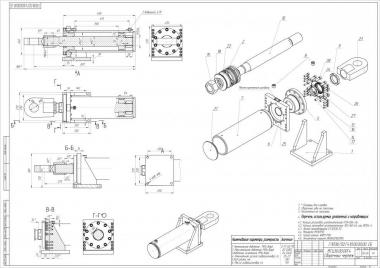 Проектирование нестандартного гидроцилиндра 15ГЦ30.00.00Г4
