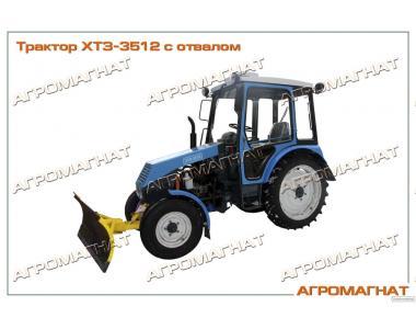 Універсальний колісний трактор ХТЗ-3512 з відвалом