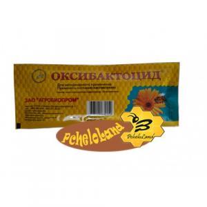Оксибактоцид 10 смужок в упаковці.