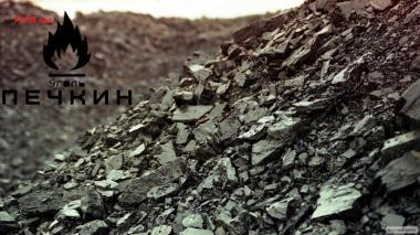 Вугілля в Донецьку