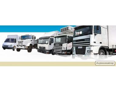 Вантажоперевезення від 1 до 35 т