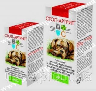 СТОП-АРТРИТ для собак 200мл