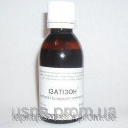 Изатизон (1 фл.х50 мл)