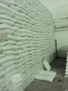 Сахар от производителя на экспорт CIF Поти(Грузия).