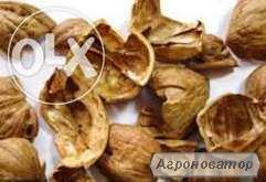 Продам скорлупу грецкого  ореха и перегородки