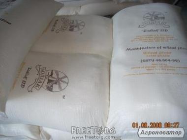 Експортуємо борошно, макаронні вироби (CFR, FCA, FOB, CIF)