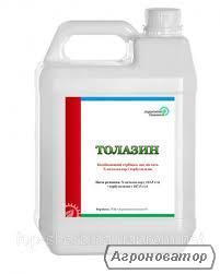 Гербіцид Толазин (Примэкстра), д. в. металохор +тербитилазин