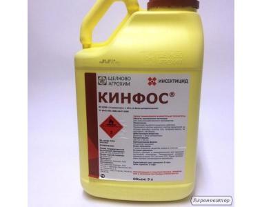 Инсектицид Кинфос, КЭ (Щелково Агрохим Украина)