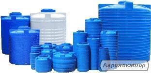 Пластикові ємності до 20000 літрів.