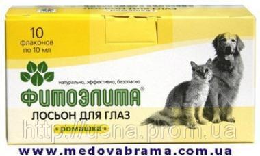 Фитоэлита лосьйон гігієнічний для очей РОМАШКА, Веда, Росія (10 мл)