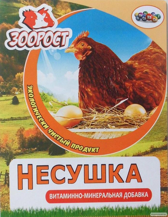 Премикс «Несушка» (упаковка 1 кг.)