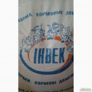 ІНВЕК премікс для птахівництва №UA 0106-10