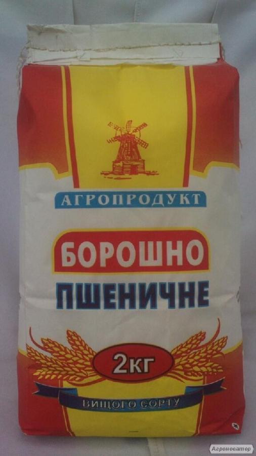 продам борошно в/з 1/з висівки від виробника