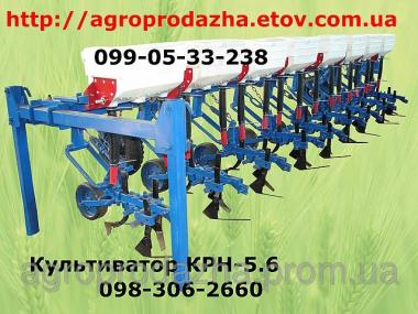 Междурядный культиватор растениепитатель КРН-5,6