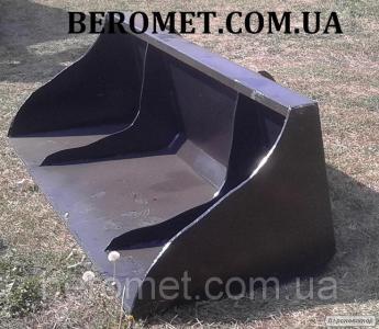 Ковш универсальный 0.6 м.куб.