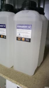 Спирт этиловый технический 96,4%