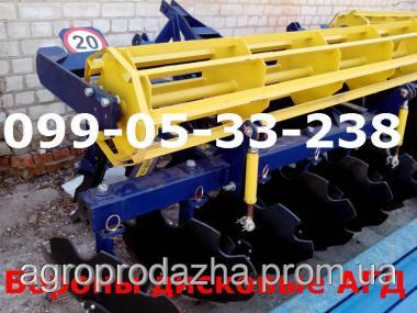 .почвообрабатывающий дисковый прицепной АГД-2,5 Н