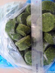 Продам заморожені овочі