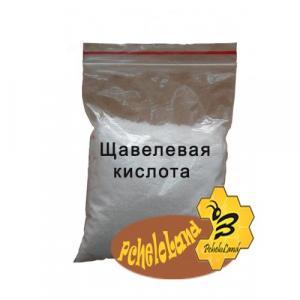 Щавлева кислота 75 гр. порошок
