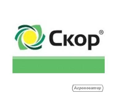 Кораген- 61$/л, Хорус- 46$/кг, Калипсо-34$/л, Скор-26$/л и мн.др.