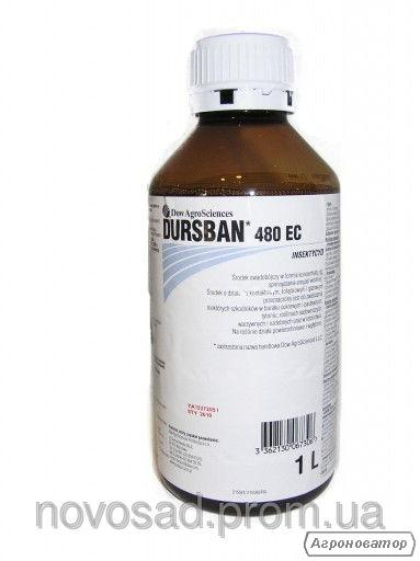 Dursban 480 EC (Дурсбан) 1л – инсектицид-фумигант широкого спектра