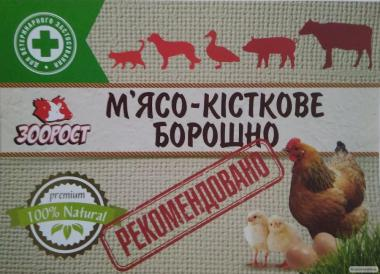 Мясо-костная мука (пакет 1 кг.)