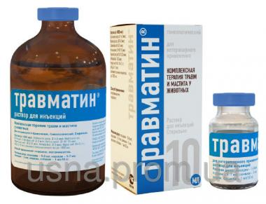 Травматин р-р для инъекций 10 мл