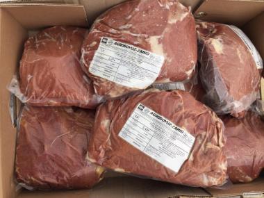 М'ясо Халяль яловичина (бик) охолоджене/заморожене безкісткове