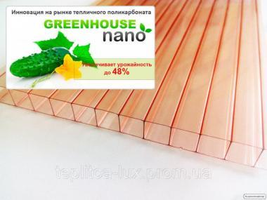Полікарбонат стільниковий GREENHOUSE Nano 10 мм 6000x2100 мм рожевий