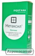 Фунгіцид Метаксил, ЗП (avgust crop protection)