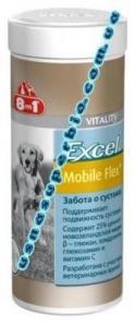 8 в 1 Витамины для собак Excel Mobile Flex + (150 г) (109464)